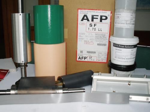柔性版不干胶标签类印刷耗材
