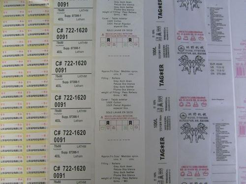 YTP4100立式布标机印刷样品图