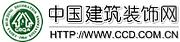 中國修建裝潢網