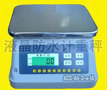 ACS-Ab-1d,白色厚型计重秤
