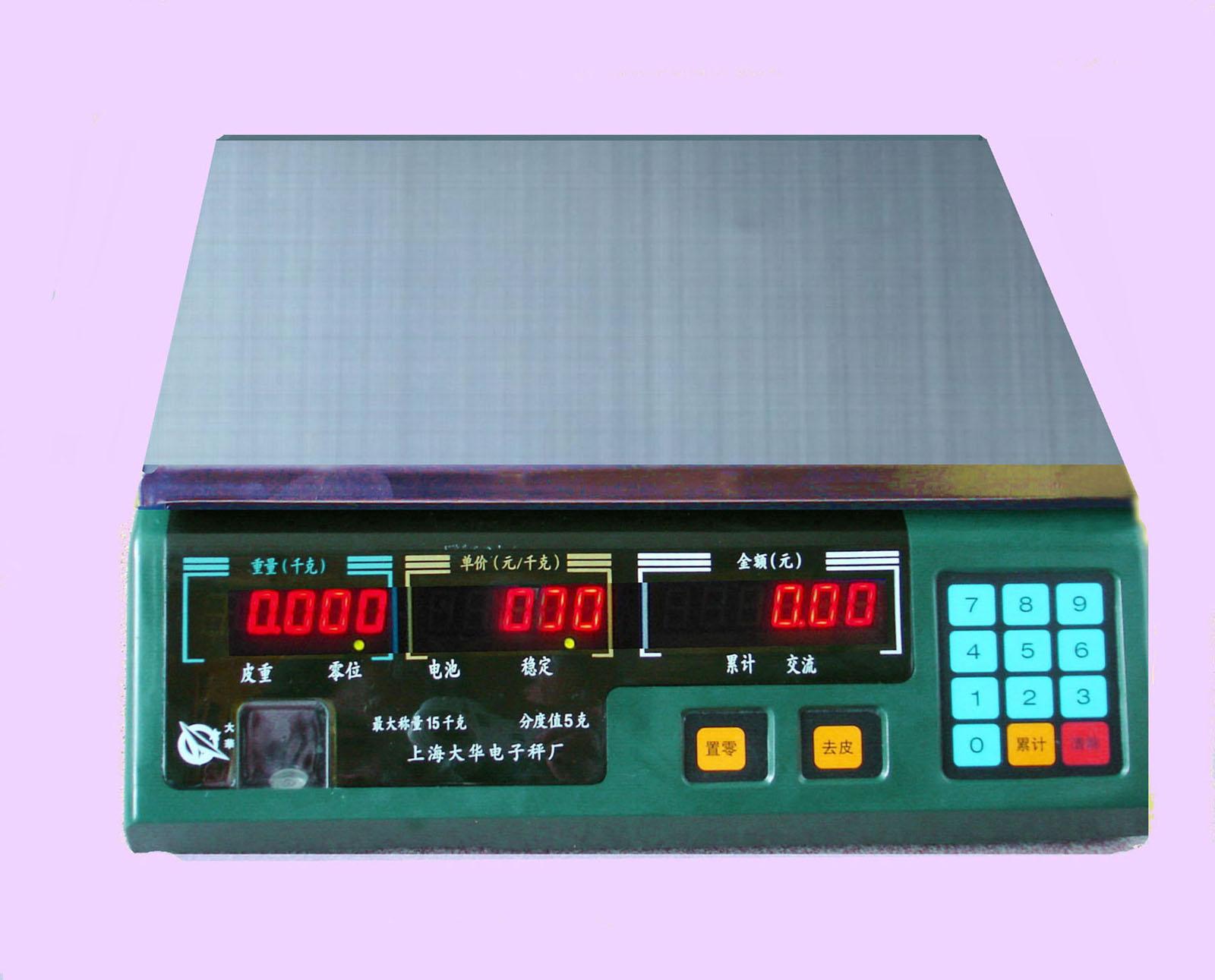 ACS-Aa-5a2 电子计价秤
