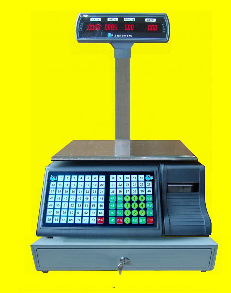 SY-A 系列电子收银秤