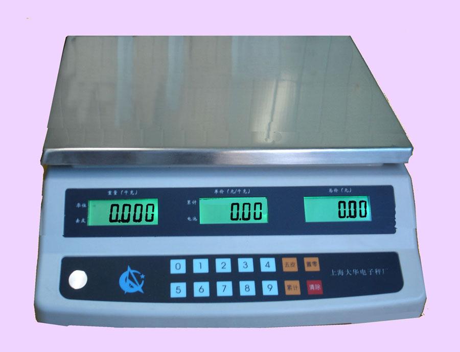 ACS-Ab-1a1+电子计价秤