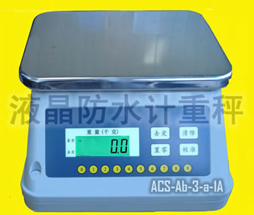 ACS-Ab-1d. water proof weight counting scale