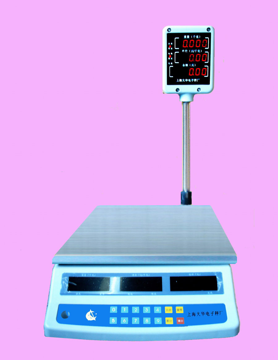 ACS-Aa-5c Pole Price counting scale
