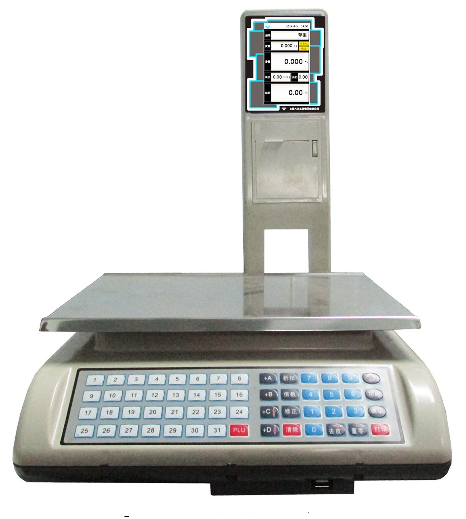 SY-B-5d Series Cash Register Scale