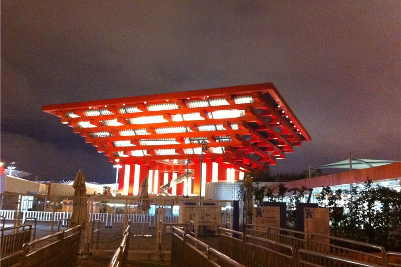 LED Wall Washer(Chinese pavilion for Shanghai world expo)