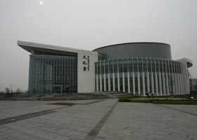 海事大學大禮堂