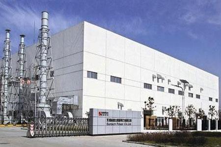 无锡尚德太阳能电力有限公司