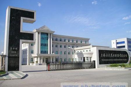 上海方大药业股份有限公司