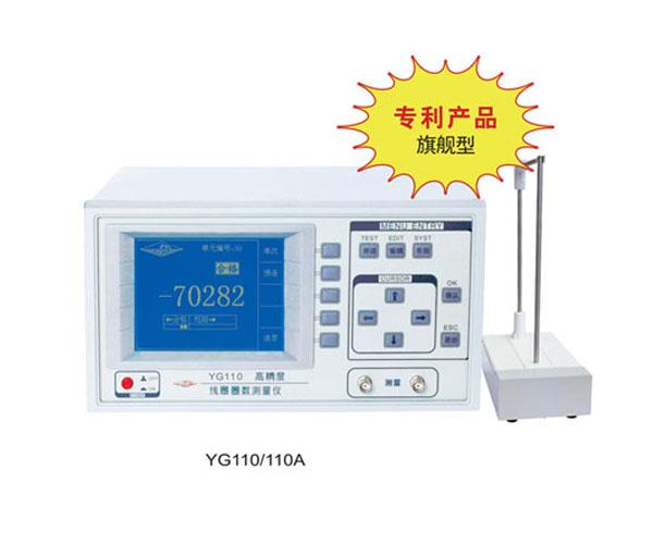 YG110/110A型线圈测量仪