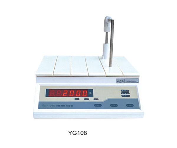 YG108/YG108A型系列仪器