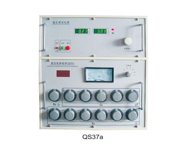 QS37A型高精密高压电容电桥