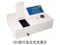 721型可见分光光度计系列