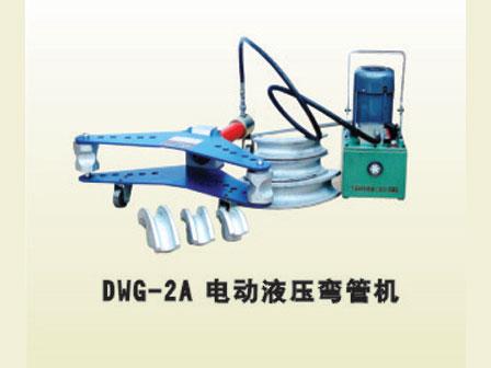 DWG-2A电动液压bet万博网站