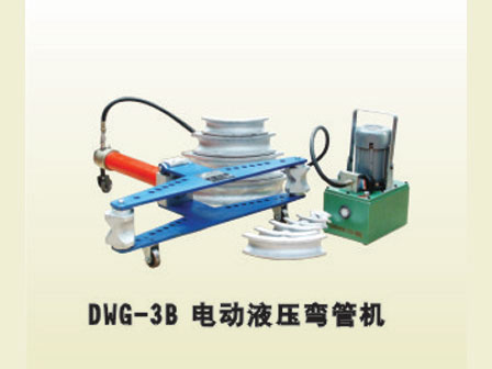 DWG-3B电动液压bet万博网站