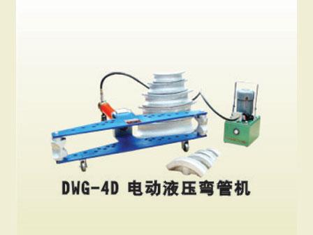 DWG-4D电动液压bet万博网站