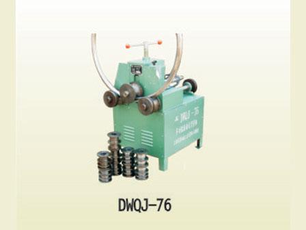 DWQJ-76多功能滚动bet万博网站