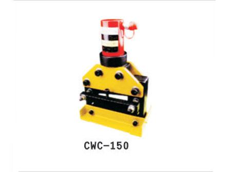 CWC-150/CWC-200型液压切排机具