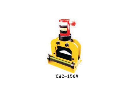 CWC-150V/CWC-200V液压切排机具