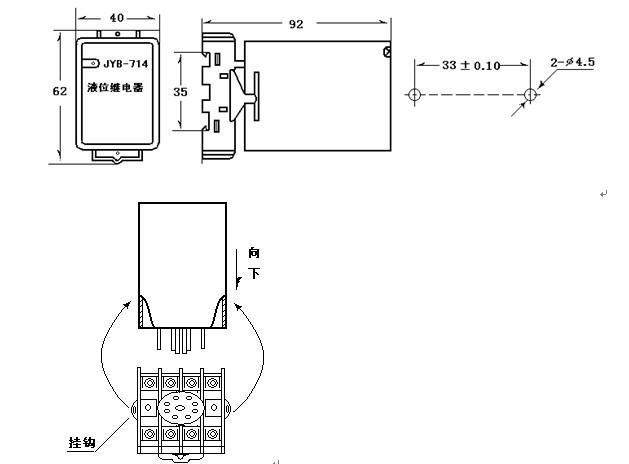 排水型液位自动控制继电器适用
