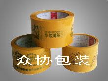 米黄印刷封箱胶带