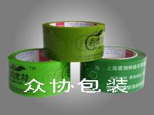 绿色印刷封箱胶带