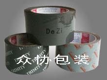 灰色印刷封箱胶带