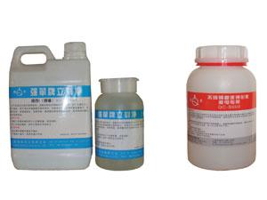 不锈钢酸洗钝化膏核电专用