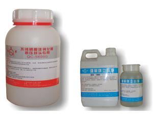 不锈钢经高温处理的酸洗钝化膏