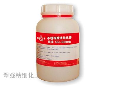 强翠牌无酸雾味酸洗钝化膏 QC-S600B