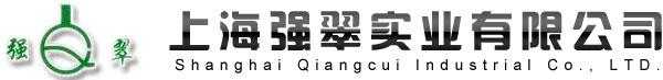 上海强翠实业有限公司 不锈钢酸洗钝化膏 酸洗钝化膏 焊接防飞溅剂 不锈钢表面清洗工程 渗透探伤剂 气泡检漏液