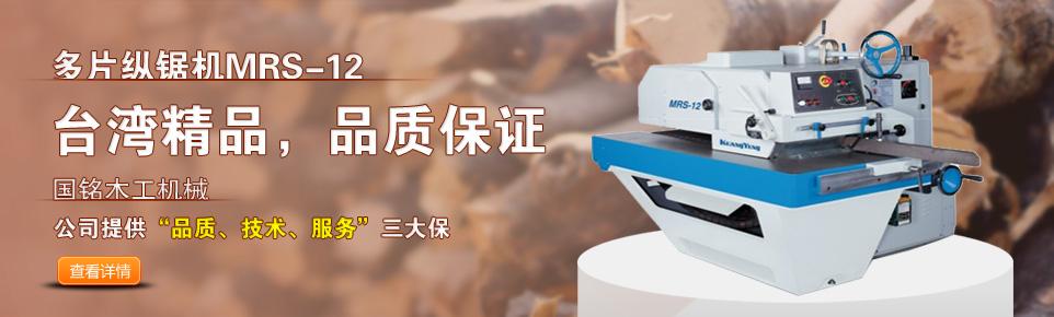 上海国铭实业有限公司