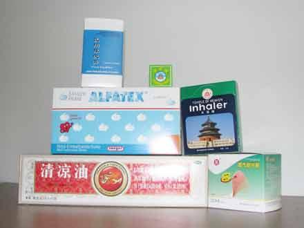 膏药类包装盒