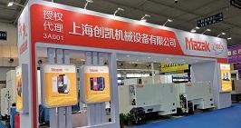 創凱首度攜手MAZAK中國亮相2019年中國(溫州)國際工業博覽會