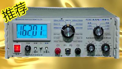PC36 系列直流电阻测量仪(请点击)