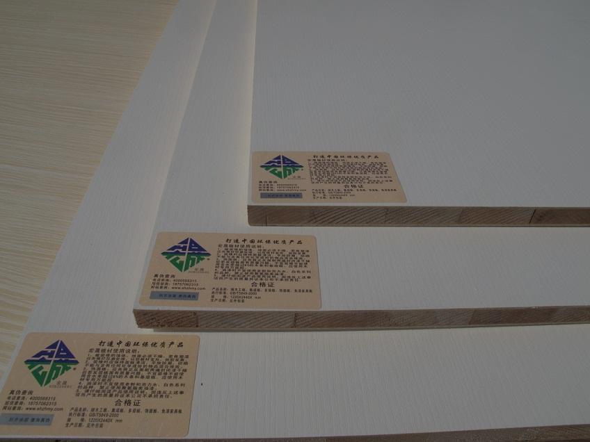 宏晟牌白浮雕生态板