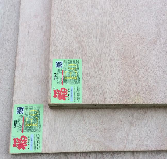 福牌家具级木工板