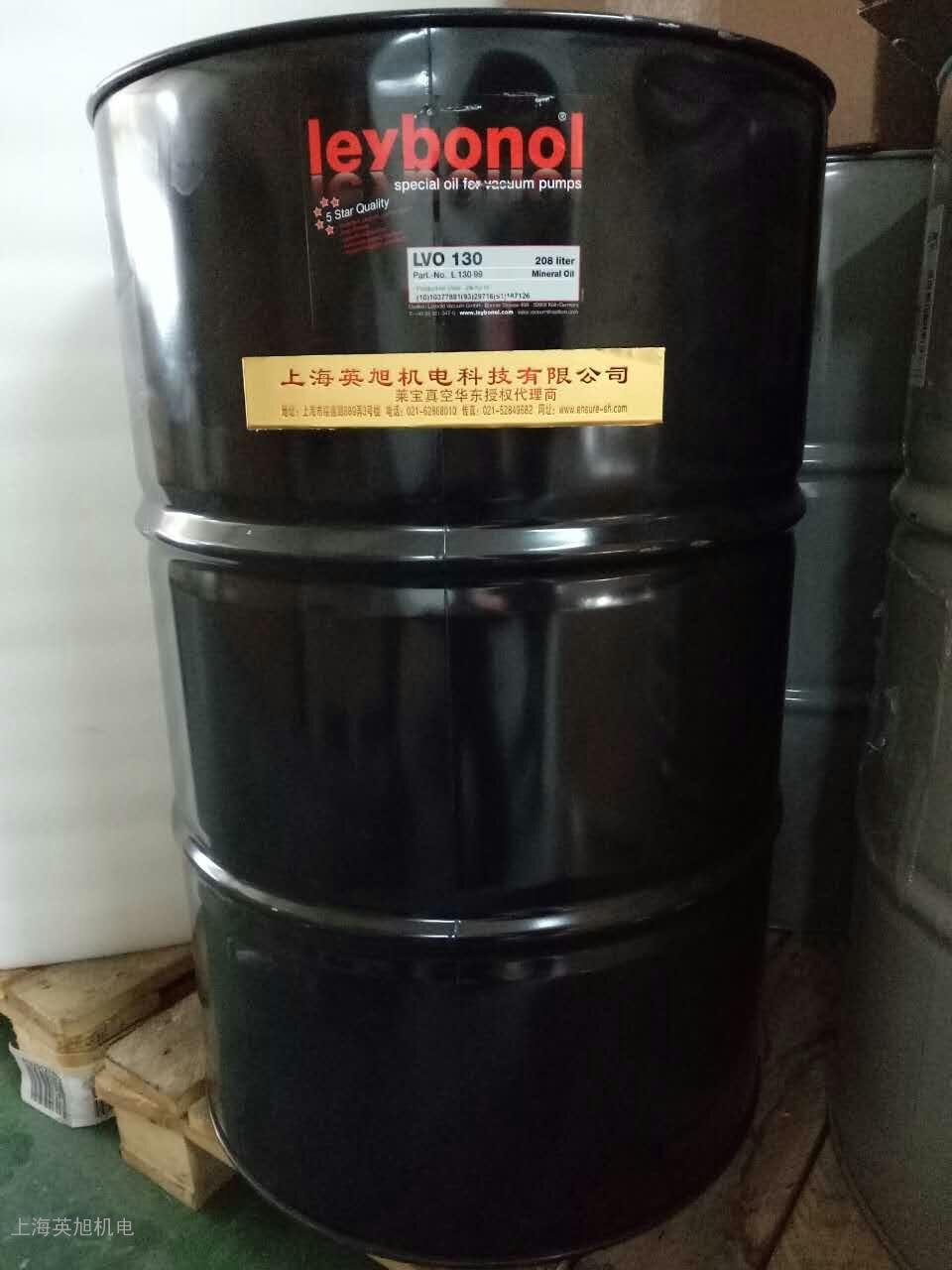 德国莱宝真空泵油LVO130/208L