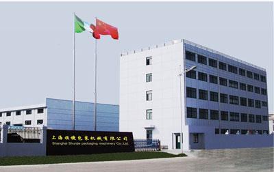 上海顺捷新型建材设备厂