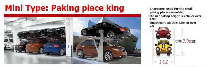 钢结构迷你型型停车设备