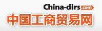 中国工商贸易网
