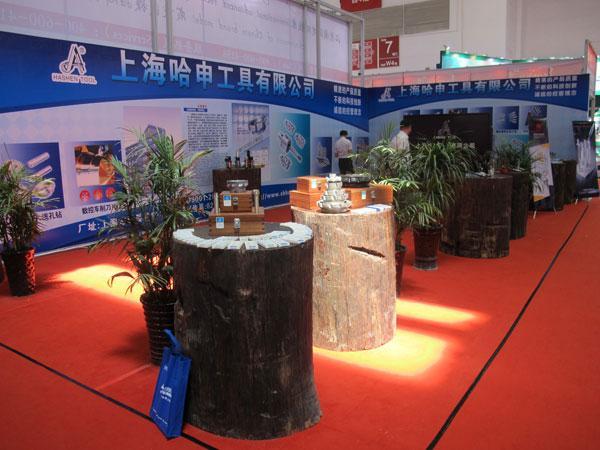 2014北京機床展覽會1