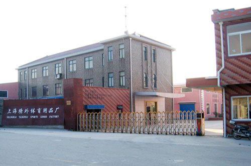 上海塘外体育用品有限公司