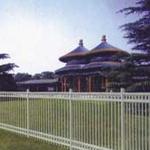 公園綠化隔離帶