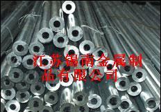 冷拉合金铝管