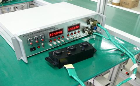 自动空调控制器主板