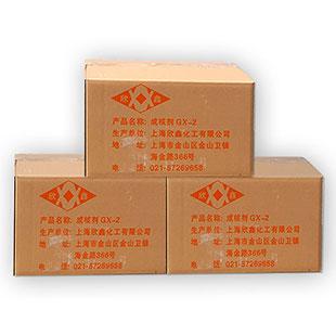 成核剂GX-2