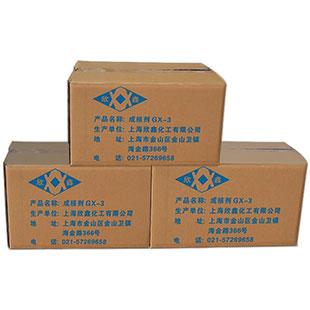 成核剂GX-3