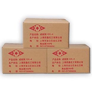成核剂GX-4